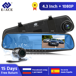 E-ACE جهاز تسجيل فيديو رقمي للسيارات مرآة FHD 1080P داش كاميرا 4.3 بوصة DVRs مع الرؤية الخلفية كاميرا مسجل فيديو كاميرا السيارات مسجل Dashcam