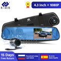 E-ACE Car Dvr Mirror FHD 1080P Dash Camera 4.3 Inch DVRs With Rearview Camera Video Recorder Camcorder Auto Registrar Dashcam