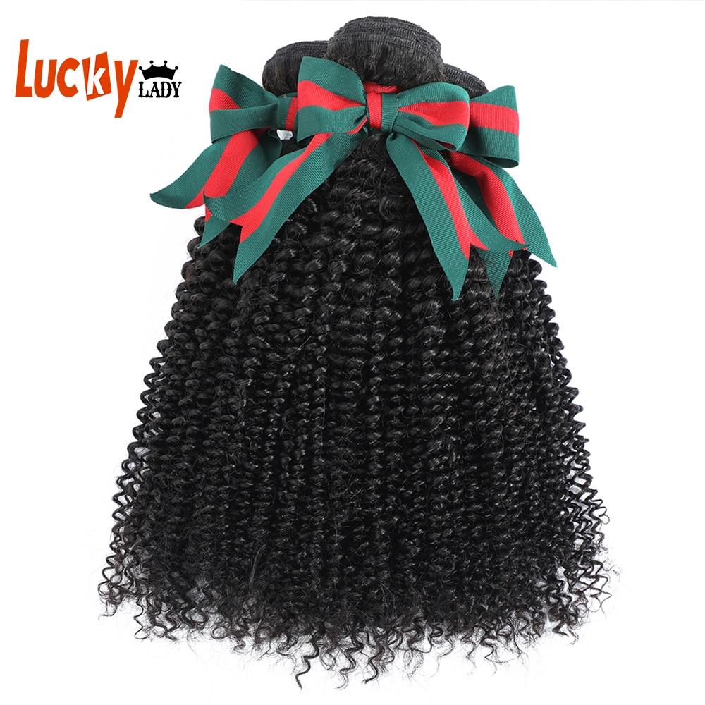 10a grau de cabelo humano peruano kinky curly bundle sorte senhora qualidade superior pacotes cabelo feminino profunda feixes encaracolado remy 8-30 polegadas
