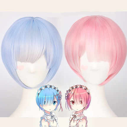 Formed Color REM Cosplay Wig Or RAM Cosplay Wigs Re: zero Start Life In Another World Play Costume Halloween Costumes