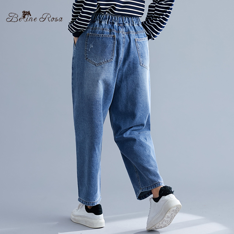 BelineRosa Plus Size Jeans Autumn Spring Loose Style Elastic High Waist Casual Denim Pants jeans feminino HL000019 in Jeans from Women 39 s Clothing