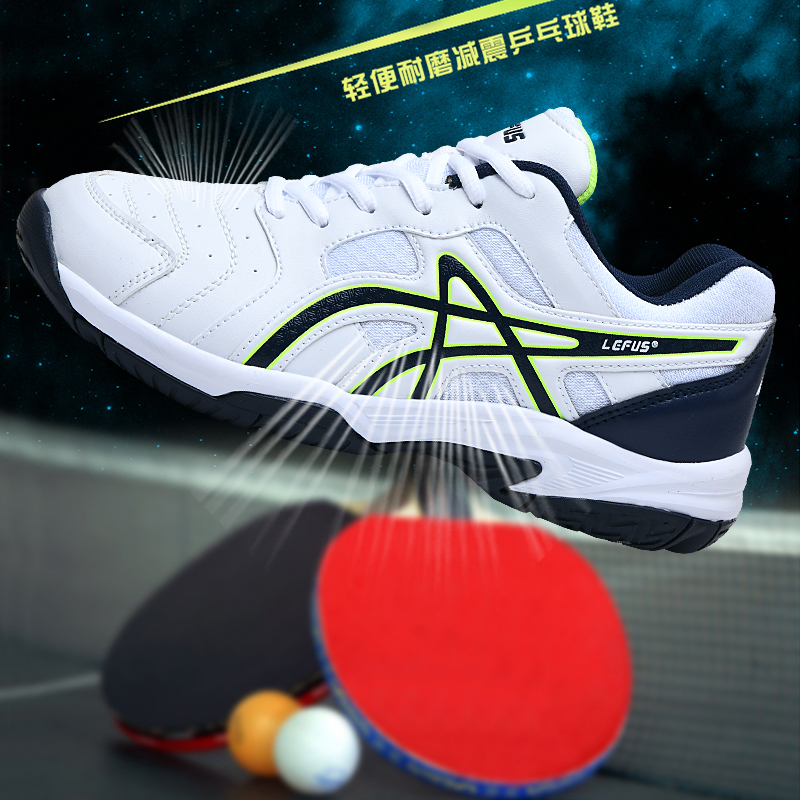 Non-slip New Men Women Professional Tennis Shoes BreathableTraining Sneakers Big Size39-46 Outdoor Golf Trainers for Men Women
