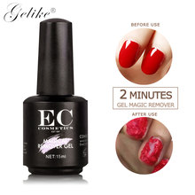 15ml UV Gel Polish Burst Magic Remove Liquid Surface Sticky Layer Residue Nail Art Acrylic Clean Degreaser For