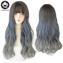 7JHH WIGS Pastel Blue Grey Wigs With Bangs For Women Long Lolita Realistic Curly Wavy Wigs Two Colors Synthetic Hair Cosplay Wig