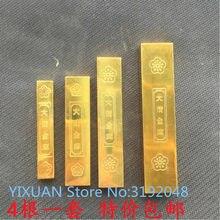 ¡La colección de monedas 4 accesorios de película de oro de valoración de un hermoso y generoso!