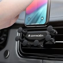 Автомобильный держатель для телефона Gravity, подставка для крепления на вентиляционное отверстие, для Citroen C4, C5, C3, C2, C1, C4L, Picasso, Saxo, Стайлинг авт...
