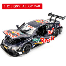 1:32 Hot Sell Toy Car M4 Metal Toy Alloy Car Diecasts & Toy Vehicles Car Model Miniature Scale Model Car Toy for Children 1 150 scale model car toy metal alloy diecast car model miniature scale model for train layout scenery