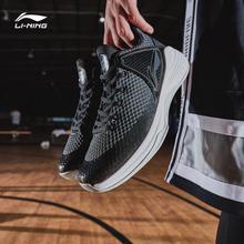 Мужские баскетбольные кроссовки Li Ning SHADOW On Court, нескользящие спортивные кроссовки с подкладкой для фитнеса ABPN011 SJAS18