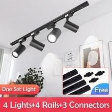 Полный комплект светодиодный Трековый светильник 220 В алюминиевый