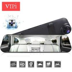 Видеорегистратор VIPI, зеркало для автомобиля, видеорегистратор, двойная камера, две камеры, зеркальный видеорегистратор, Full HD, камера для авт...