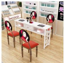 Net Red Nail Table Chair Set Special Deals Economical Nail Table Single Double Chair Simple Decoration