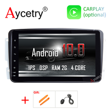 DSP ips 2 Din Android 10 автомобильный DVD Мультимедиа gps для Mercedes/Benz/CLK/W209/W203/W208/W463/Vaneo/Viano/Vito Авто Радио Аудио obd2