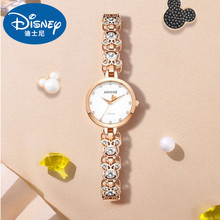 Bracelet Watches Diamod Silver Womens Crystal Rhinestone Gold Beautiful Bling Trendy