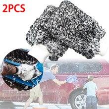 2шт перчатка мытья автомобиля, премиум циклон из микрофибры стиральная перчатки, имеет тонны мыльной воды для эффективного мытья