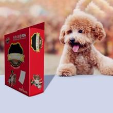 10 Pcs/lot Super-Absorbent Female Dogs Disposable Detachable Diaper Pads Preventing Leaks Fashionable And Durable Pet Supplies