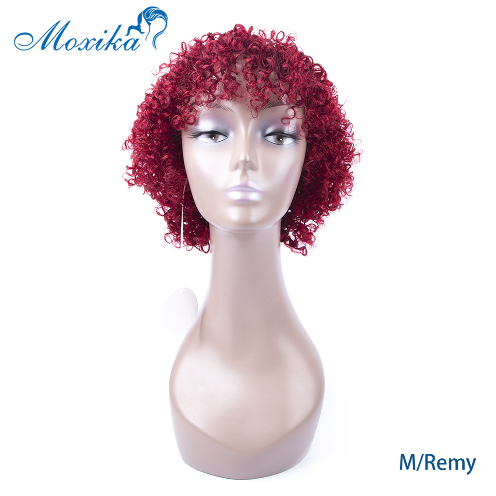 Moxika Jerry Curly Hair Wig Brazilian Short Human Hair Wigs #99j #1 #2 Remy Machine Made Free Shipping 8inch For Black Women