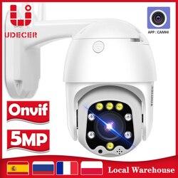 PTZ Speed Dome WIFI IP Camera 1080P 5MP Outdoor 5X Zoom Wireless Camera 8pcs Led IR 30m Two Way Audio CCTV Surveillance Camhiapp