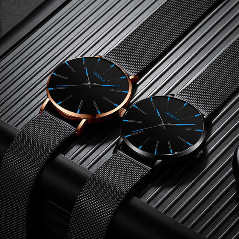 หรูหราแฟชั่นMens MinimalistนาฬิกาUltra Thin Blackสแตนเลสสตีลตาข่ายนาฬิกาผู้ชายธุรกิจCasual Analogนาฬิกาควอตซ์