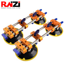 Raizi 2 pcs/set Stone Seam Setter with 6 inch Vacuum Suction Cups for Granite Joining Seamless Rubber Vacuum leveling Tools