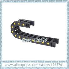 1 м нейлоновая усиленная цепь внутренний размер 35*75 мм кабельная цепь точка контактный буксирный мост Тип провода Перевозчик с концевым разъемом