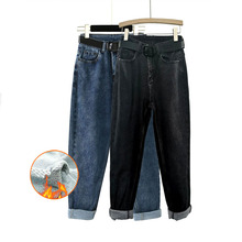 Black Wide leg Giving The belt Denim Pants Vintage