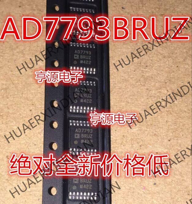 1PCS AD7793BRU 24-bit ADC AD7793 low noise amplifier module