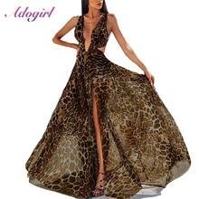 Женское шифоновое платье на бретельках Элегантное Длинное Платье