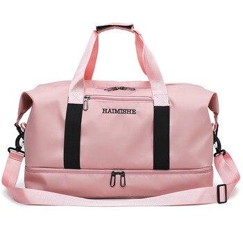 Дорожная сумка для багажа, спортивные сумки из водонепроницаемого нейлона, для женщин, для йоги, плавания, Tas, для сухой и влажной езды, 2019