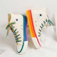 Zapatos informales con suela de arco iris SWYIVY, Zapatillas altas para mujer, zapatos informales de primavera 2020 para mujer, zapatillas de lona blancas, Omán