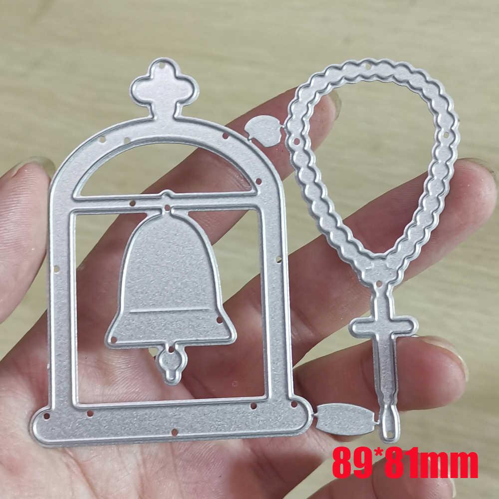 Cruz pulsera campana Metal troquelado plantillas para Scrapbooking repujado tarjeta hacer grabado troquelado manualidades plantilla