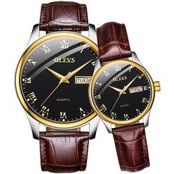 OLEVS пара часов двухцветный браслет из нержавеющей стали Модный водонепроницаемый его и ее кварцевые часы набор для влюбленных одна пара