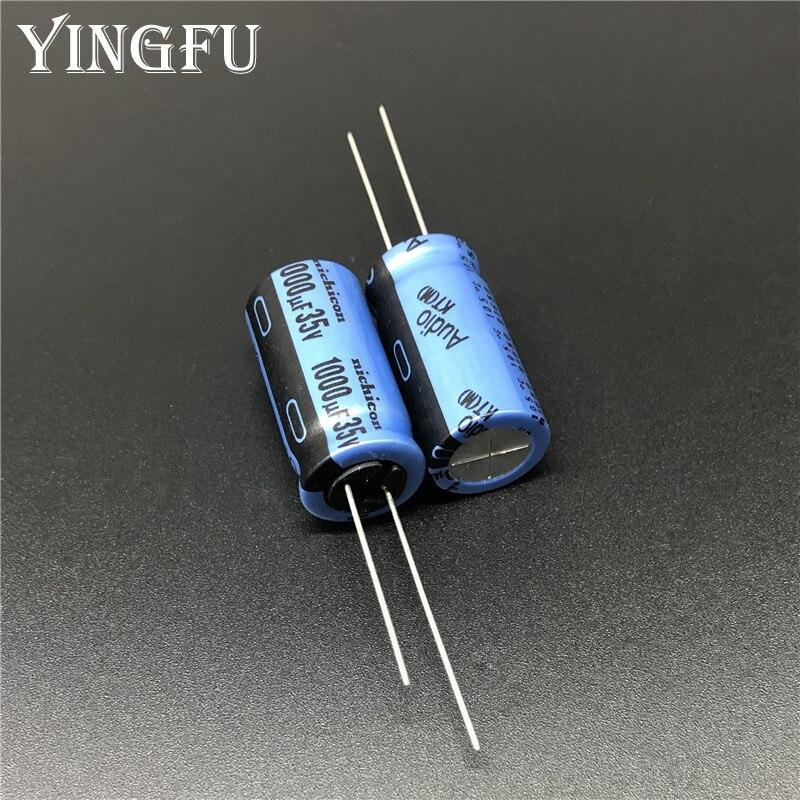 100pcs 1000uF 35V Nichicon RZ 16x15mm  Low frofile Capacitor