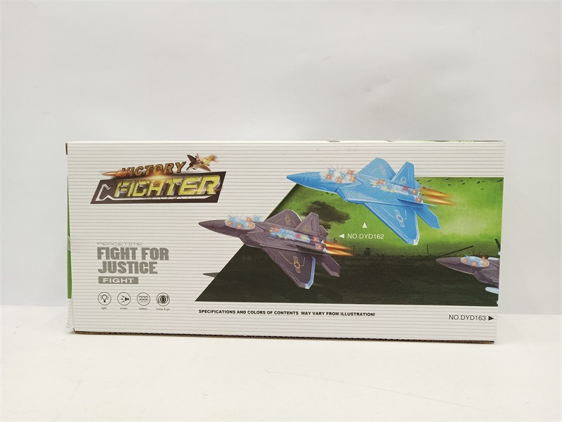 Model Electric Universal Shining Airplane With Missile Stall Hot Selling CHILDREN'S Toy CHILDREN'S DAY Gift