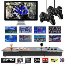 3188 In 1 Save Function Zero Delay Retro Arcade Classic Fighting Entertainment Game Console Joystick Controller 3D Games HWC