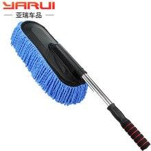 Wundong воск из нановолокна буксировочная Автомобильная щетка для мытья автомобиля щетка для пыли LS-409B