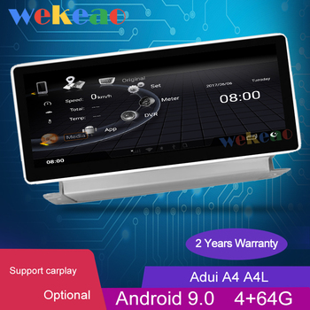Wekeao 10.25 Touch Screen 1 Din Android 10.0 Car Dvd Player For Audi A4 A4L B9 A5 S4 Car Radio Auto GPS Stereo 4G 2017 - 2019 image