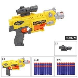 Image 5 - Viciviya ילדים צעצועי חשמלי פרץ כדור רך אקדח חליפת עבור נרף צעצוע כדורי רובה אקדח דארט Blaster ילדים הטוב ביותר מתנת צעצוע אקדח