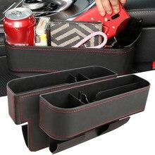 PU Leather Car Seat Gap Storage Universal Auto Seat Crevice Organizer Multifunction Seat Side Gap Storage Box Auto Accessories