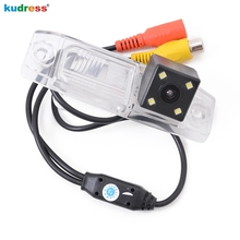 For Kia K3 Cerato forte 2013 2016 2nd GE HD CCD Back up Reverse Rear View Camera 4 LED Camera Reverse Backup Waterproof Camera