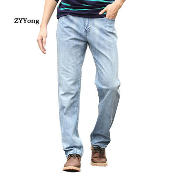 Summer Thin Section Big Size Man Pants  Straight baggy Trousers Fashion Light Blue Elastic Denim Male Business Jeans Classic