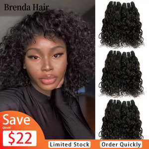 Curly Wave Hair Bundles 6 Pcs/Lot 190g/Lot Brazilian Human Hair Bundles Nature Black Human Hair Extension Remy Hair Brenda Hair