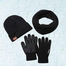 3Pcs Winter Warm Hat Scarf Set Camouflage Knitting Hat Set for Men Gift Set(Black)