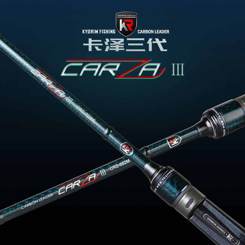 Japan Fuji Lokken Vissen Casting Spinning Rods1.98/2.1/2.4 M Carbon Ultralight Superhard L/Ml/M /Mh Action Snelle Actie Hengels