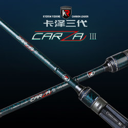 japan Fuji lure fishing casting spinning rods1.98/2.1/2.4m carbon ultralight Superhard L/ML/M/MH Action Fast Action Fishing rods