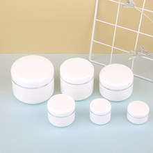 30 frascos recarregáveis vazios da loção do creme facial das garrafas dos pces 20/30/50/100/150/250g para o curso cosmético dos frascos da amostra da composição do recipiente
