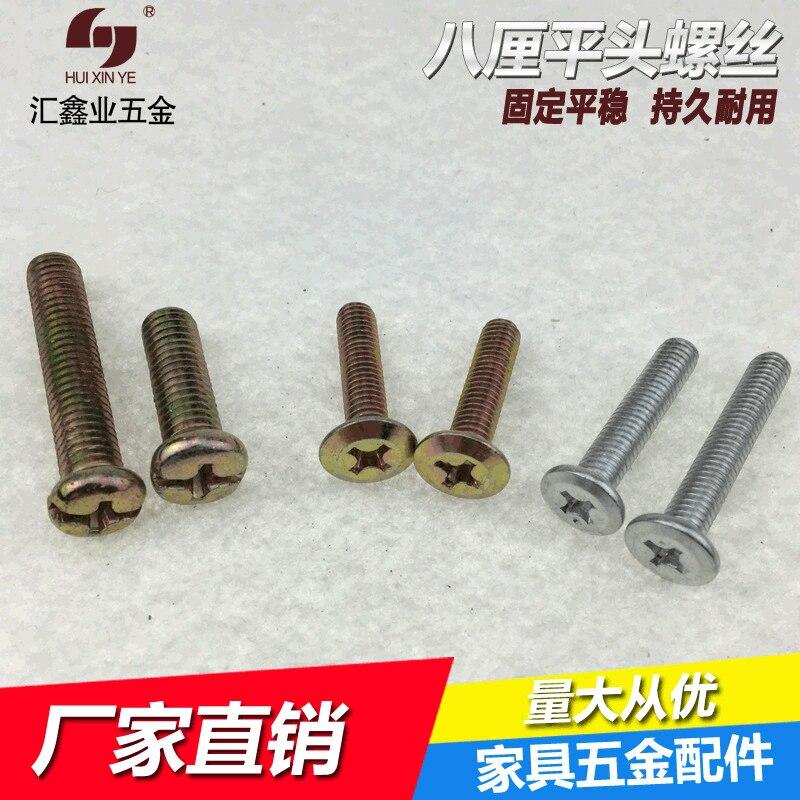 6 Li Chamfering Cross Machine Screw Grub Screw And Philip's Head Screw Fastener Accessories For Furniture Hardware