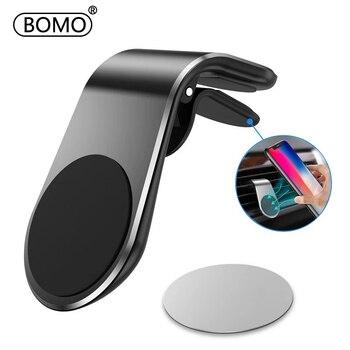 Магнитный автомобильный держатель для телефона, держатель с креплением на вентиляционное отверстие, Металлическая магнитная подставка для телефона 360 дюйма для iPhone 12, 11 pro, Huawei, Xiaomi