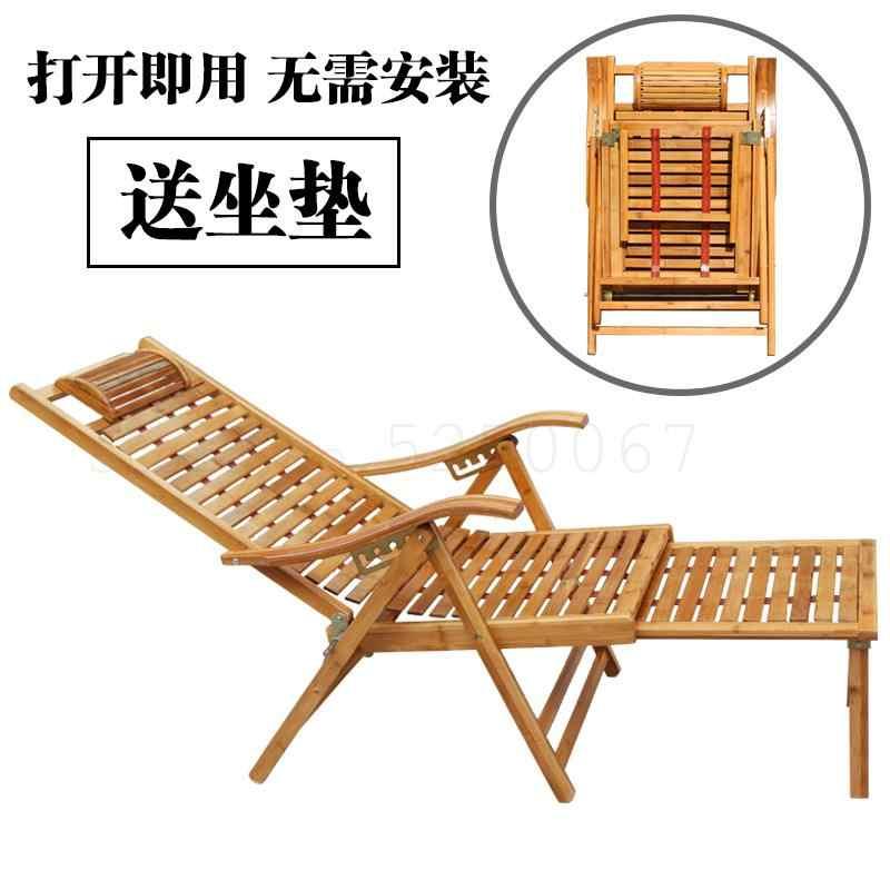 Katlanır sandalye şekerleme sandalye balkon bambu arkalığı sandalye tembel plaj taşınabilir ev sandalyesi yatak