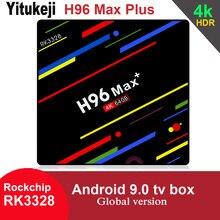 H96 max mais smart android 9.0 caixa de tv 4gb 32gb 64gb rk3328 4k 2.4g 5g wifi bt4.0 media player