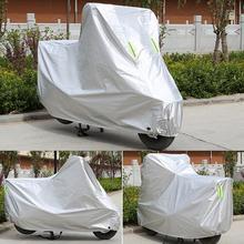 Мотоциклетный чехол водонепроницаемый наружный защитный Оксфордский Прочный чехол для мотоцикла Спортивный Велосипед Чехлы для автомобиля